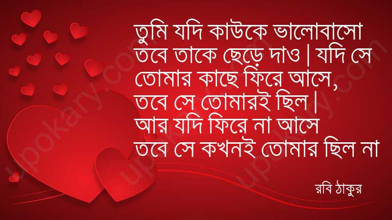Love quote by Robi thakur