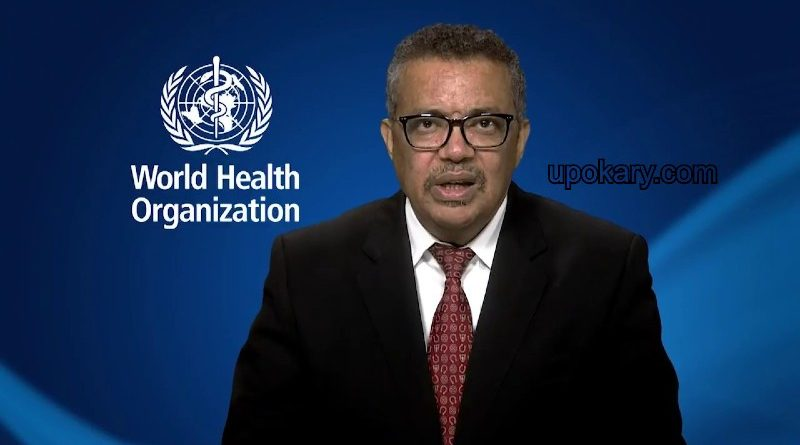 president of world health organization