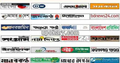 popular-newspapers