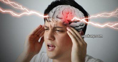 Dangerous Brain