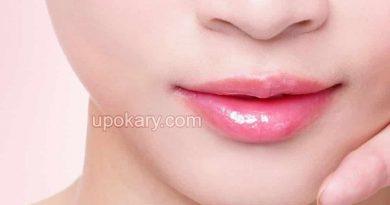 Chapped Lip