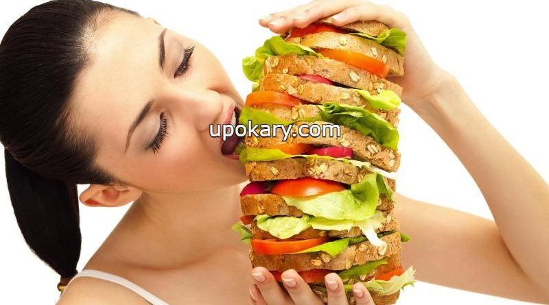 Ways Appetite