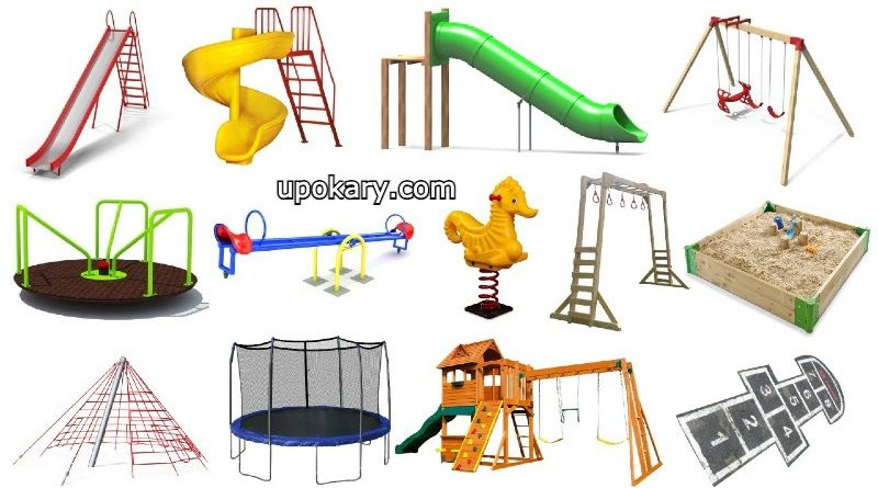 park toys