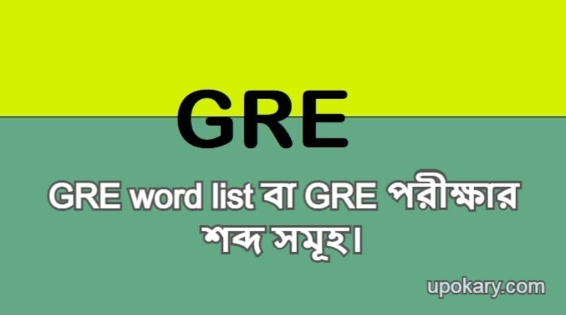 GRE word