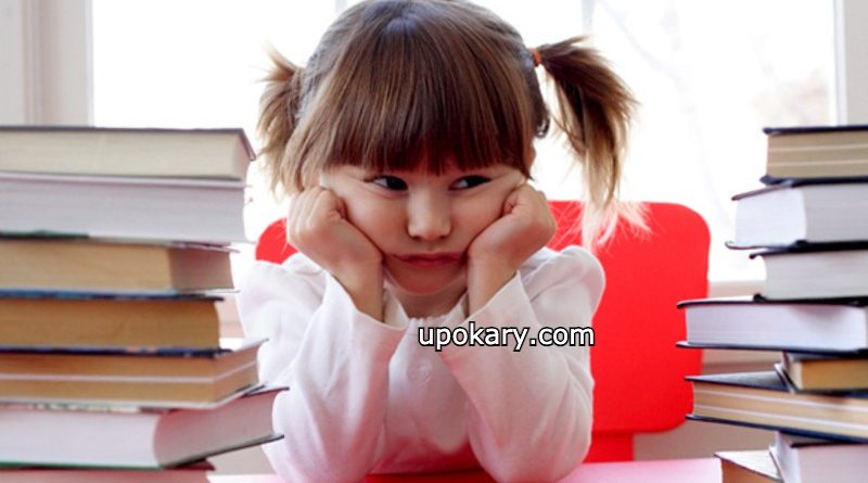 bored books
