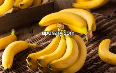 banana hot