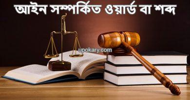 criminaljustice (1)