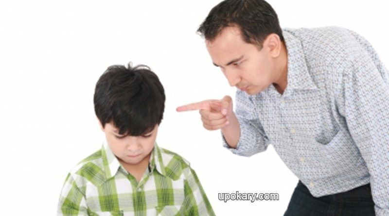 fatherandchild
