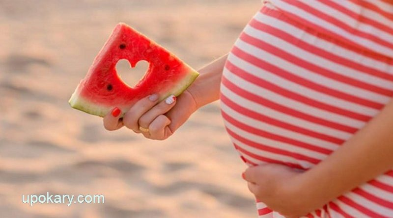watermelon for pregnancy