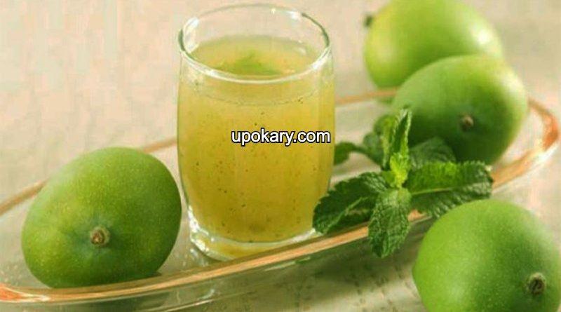 Raw mango shrbot