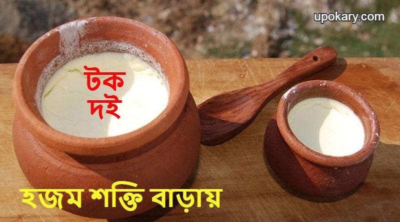 youghurt