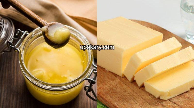 Butter vs ghee