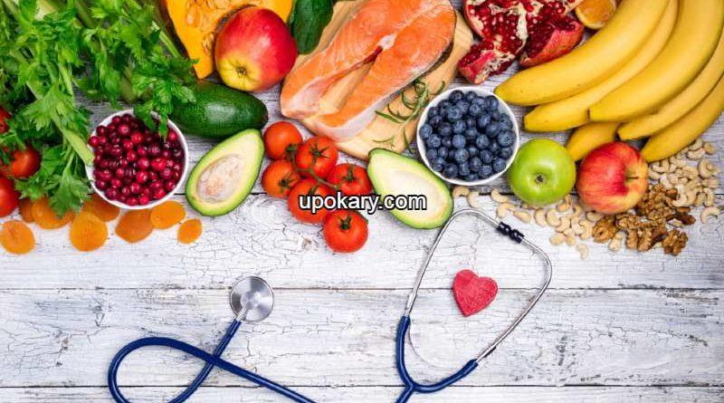 Heart Health Foods