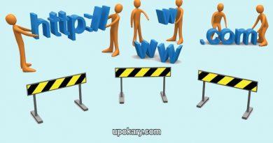 buildingwebsite