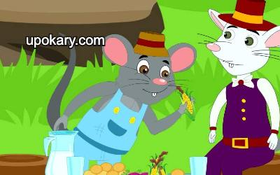 village mouse