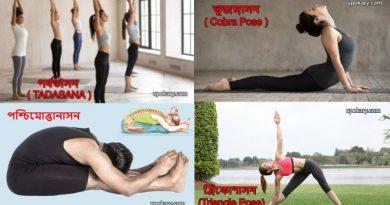 yogafortall