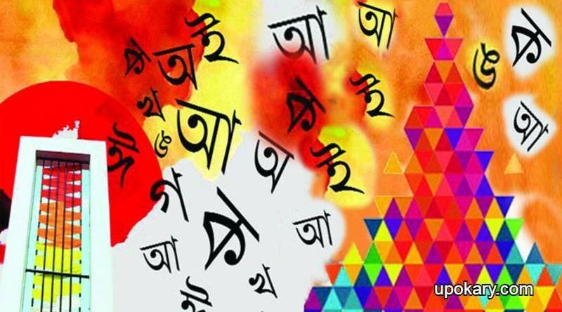 bangla vasa