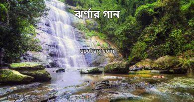 khaiyachora waterfall