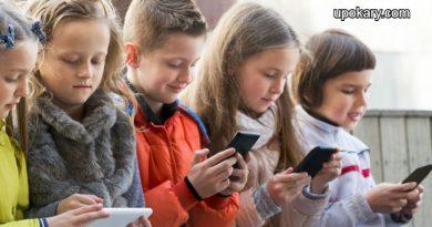 mobile among children