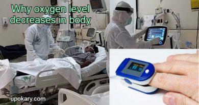 lowoxygen