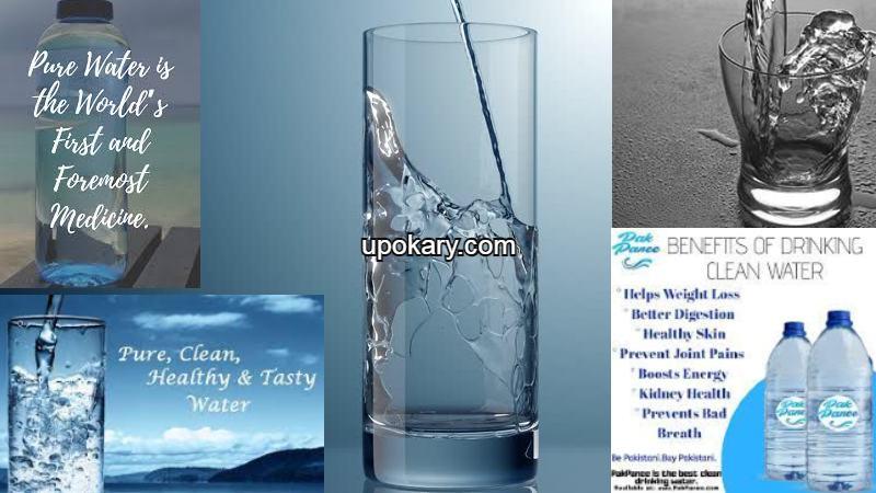 medecinewater