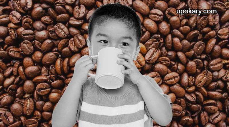 coffee kids